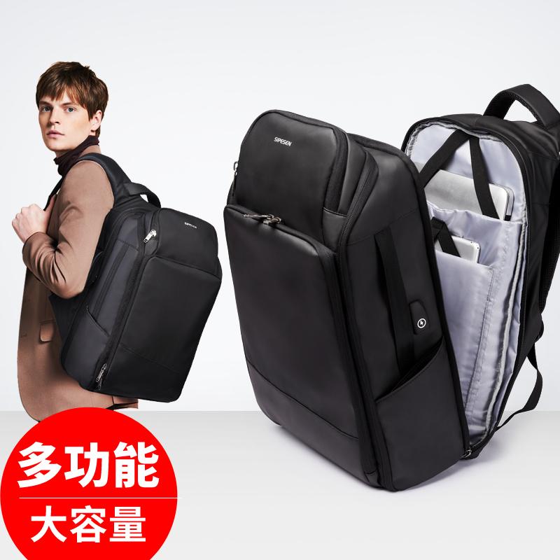 双肩包男多功能商务休闲17寸电脑书包时尚潮流大容量出差旅行背包