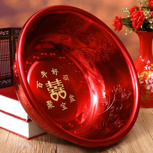 Lei Yun Marry new couple dowry red washbasin bride dowry stainless steel hi wedding supplies