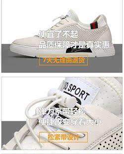 富贵鸟男鞋2020春季新款皮鞋男运动休闲鞋真皮韩版内增高板鞋潮鞋