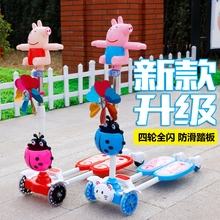 滑板车儿童2-po4-6岁8ma者剪刀双脚分开蛙款滑滑溜溜车双踏板