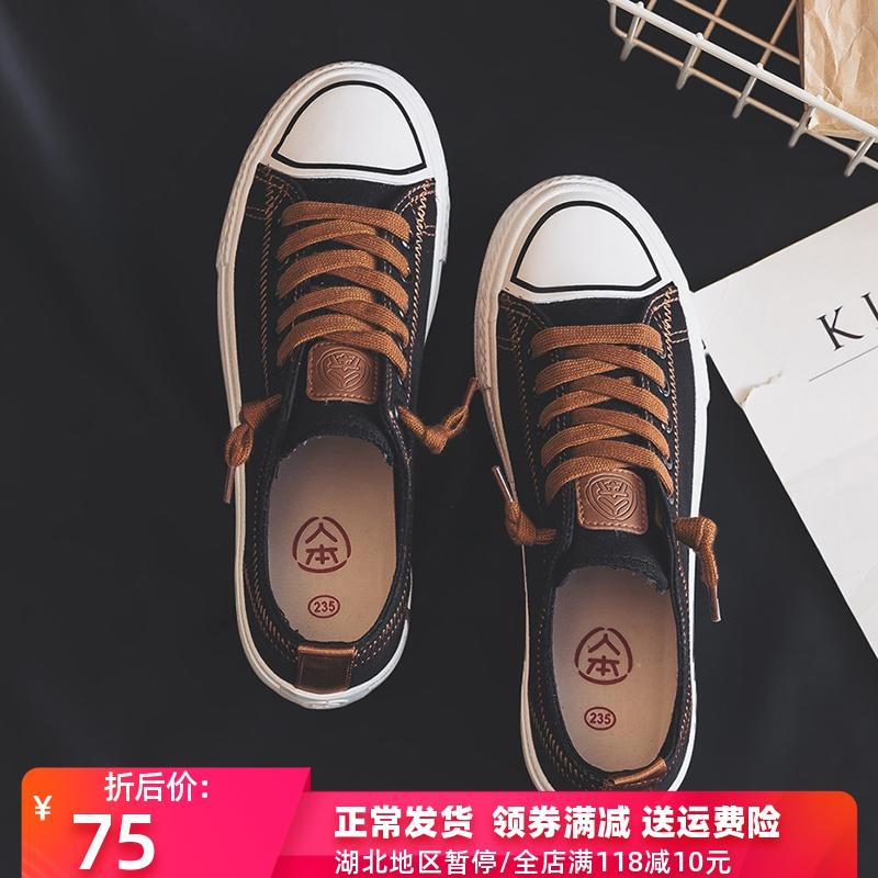 人本帆布鞋女新款春季女鞋休闲小白鞋2020潮鞋子韩版百搭学生板鞋