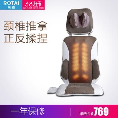 荣泰按摩椅哪款好推荐,荣泰7700好还是6610好,怎么样啊