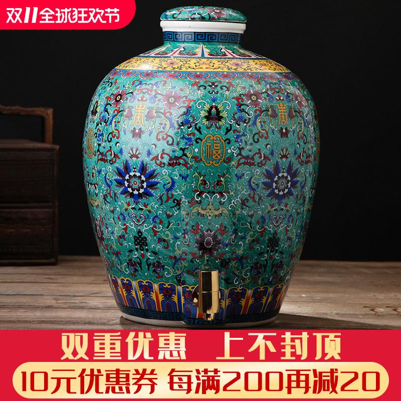景德镇陶瓷酒坛子家用密封10斤20斤30斤50斤装酒缸带龙头酒瓶泡酒