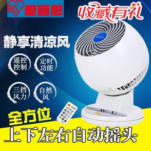 IRIS爱丽思 空气循环扇静音摇头电风扇对流扇PCF-C18C爱丽丝C15TC