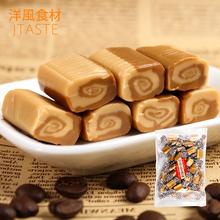 日本进口糖果 日邦 咖啡味软糖kq12296xx味选择香浓休闲
