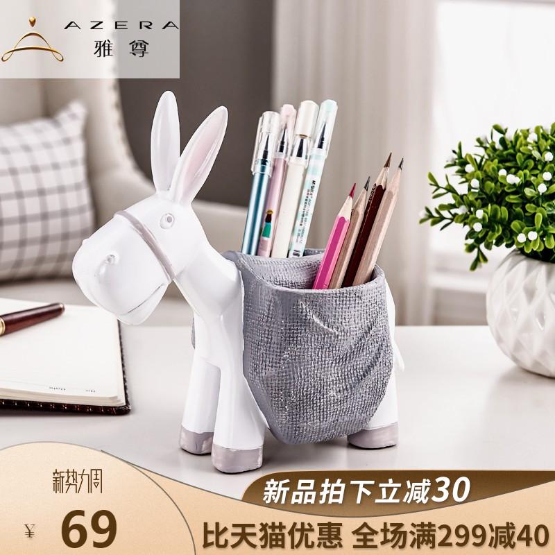 驴笔筒创意时尚桌面摆件韩国小清新办公儿童书桌精致可爱欧式个性