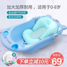 大号婴儿洗澡盆新生ku6可坐躺通an加厚儿童幼儿童沐浴桶