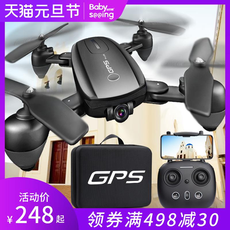 宝贝星GPS+无人机航拍器4K高清专业飞行器遥控飞机直升神器2000米