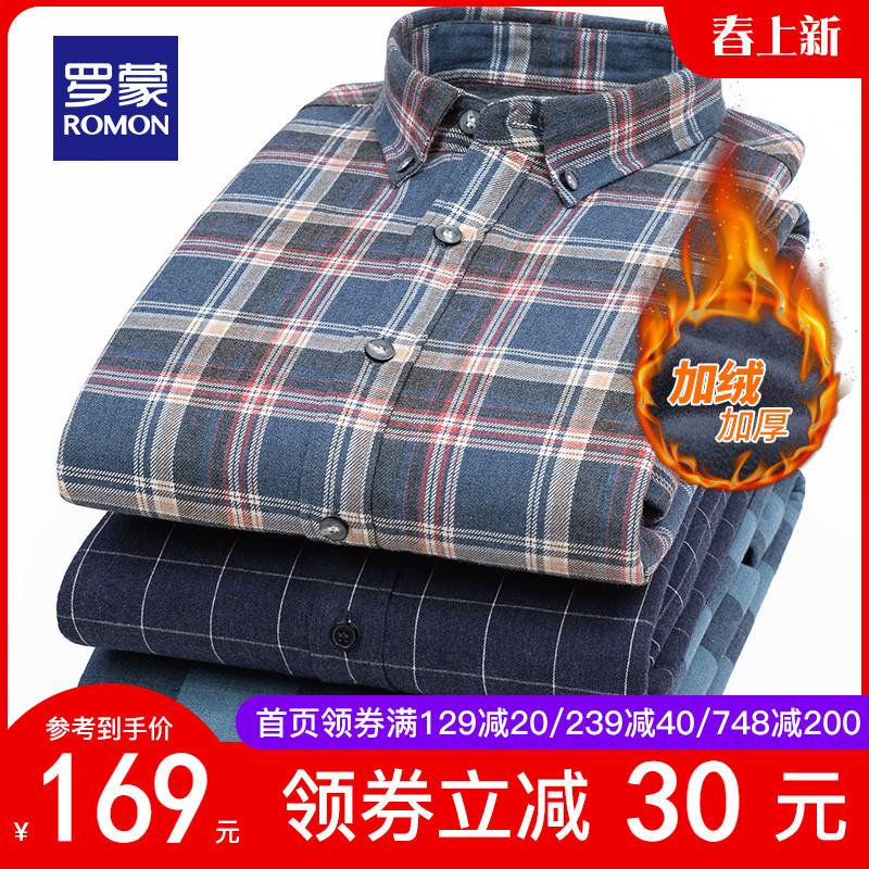 [¥169]罗蒙加绒加厚长袖衬衫男中青年秋冬新款纯棉衬衣修身保暖格子衬衫