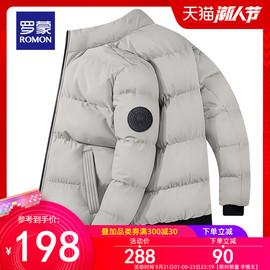 罗蒙男士棉服2020秋季新款时尚袖标棉袄短款立领外套保暖抗寒棉衣
