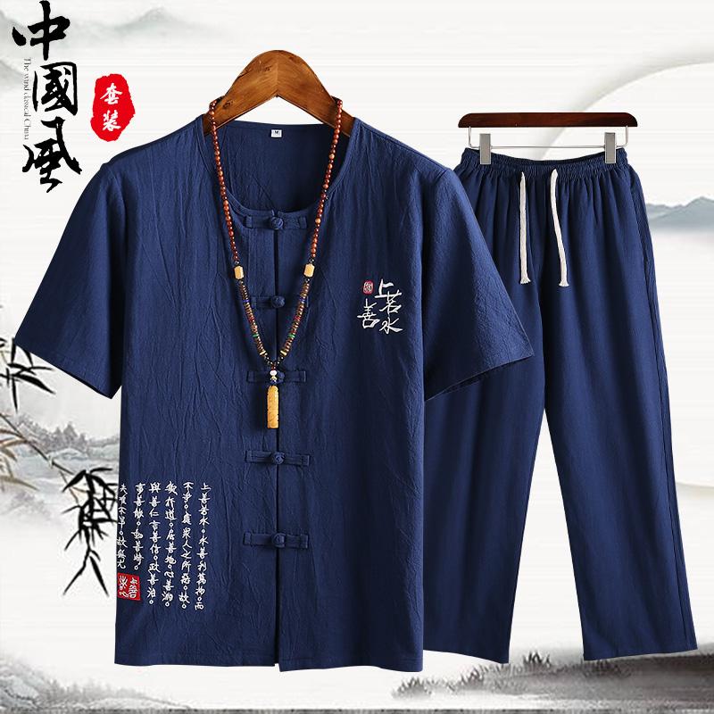 中国风男士亚麻套装复古唐装短袖男青年相声大褂盘扣佛系男装长裤
