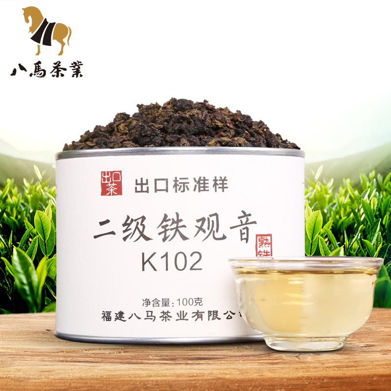 八马茶叶 安溪铁观音 浓香型铁观音自饮罐装茶叶100克