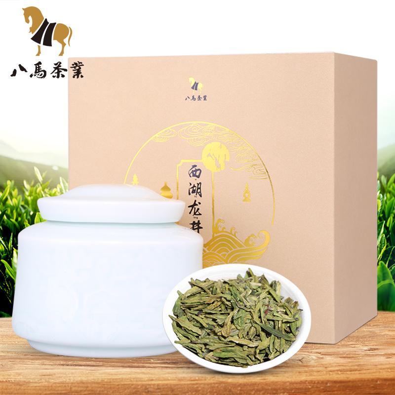 八马茶叶 西湖龙井明前绿茶 新茶瓷罐礼盒装50克