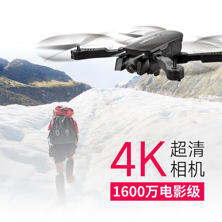 跨境无人机折叠专业高清4K航拍四轴飞行器光流跟随双摄像头飞机专业GPS无人机航拍器飞行器遥控飞机航模