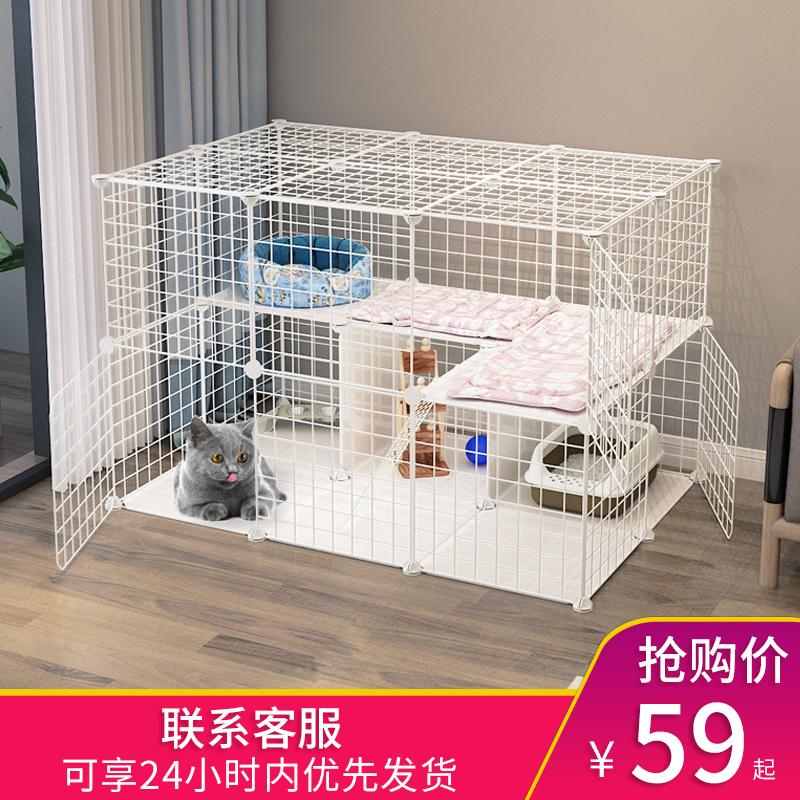 猫笼子猫咪别墅带厕所超大片自由空间室内猫舍猫窝家用猫窝猫空笼