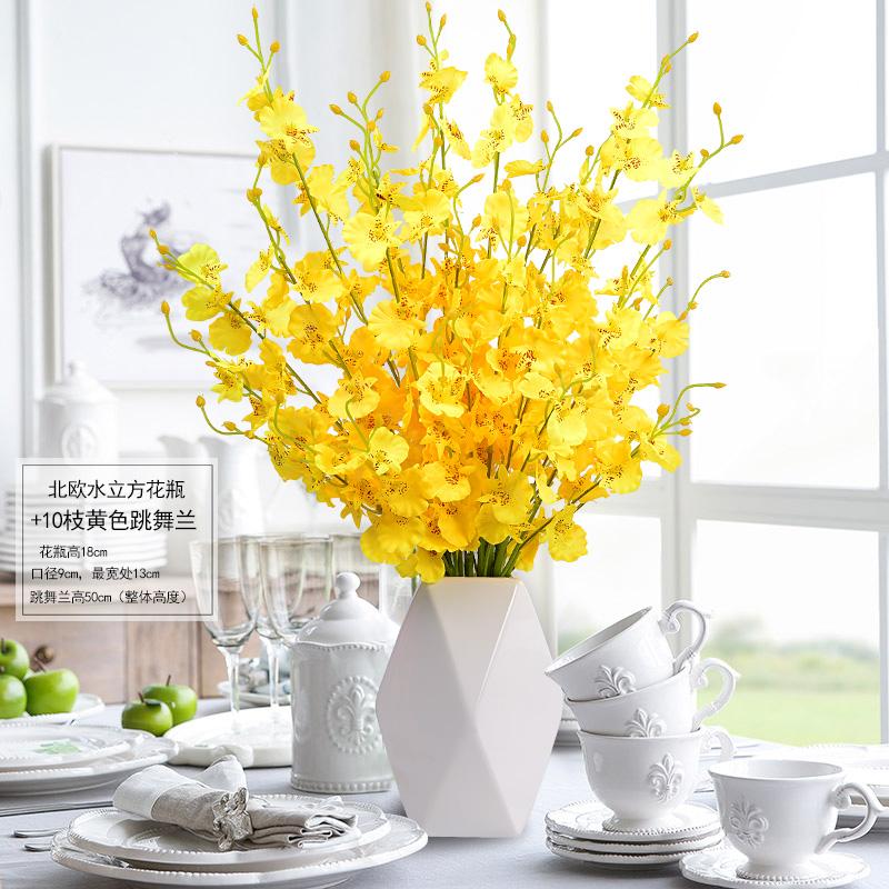 花瓶摆件跳舞兰仿真花客厅卧室装饰花塑料干花餐桌绢花假花装饰品