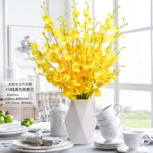 花瓶摆my0跳舞兰仿d3卧室装饰花塑料干花餐桌假花装饰品