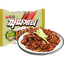 韩国原装bw1口农心炸r1方便面拉面泡面袋面速食零食品140g*5