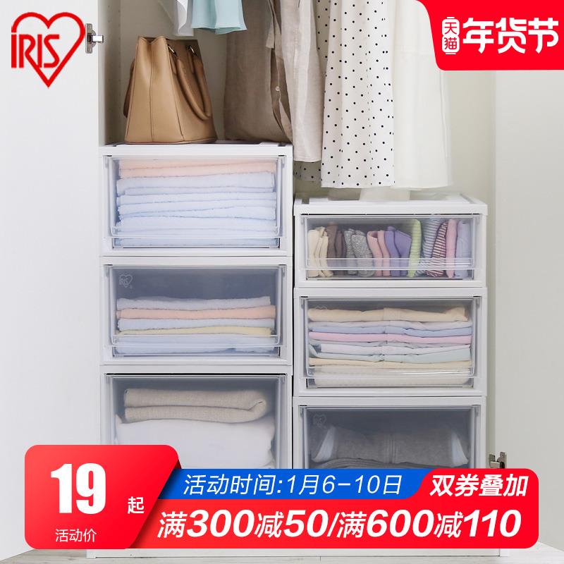 爱丽思收纳箱抽屉式衣柜内收纳盒家用塑料整理箱衣服爱丽丝储物箱