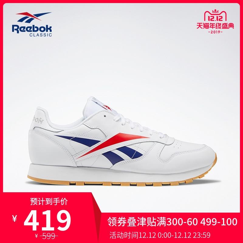 Reebok锐步运动经典CL LEATHER MU男女经典跑步鞋GNG24