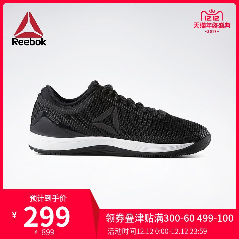 Reebok锐步官方运动健身 NANO 8.0 男子低帮稳定训练鞋 AWK87