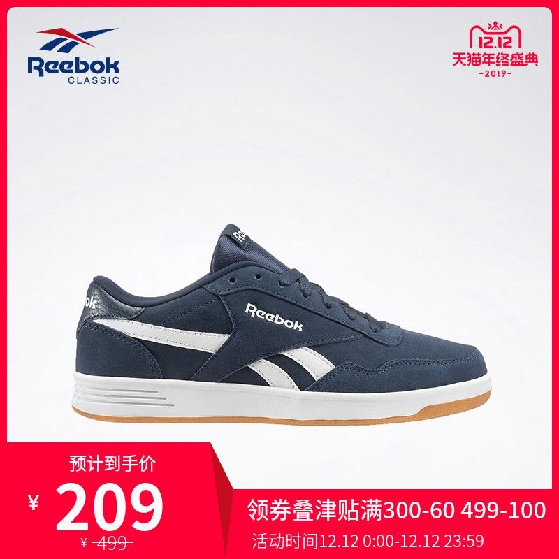 Reebok锐步运动经典 TECHQUE T男子经典网球鞋FZT37