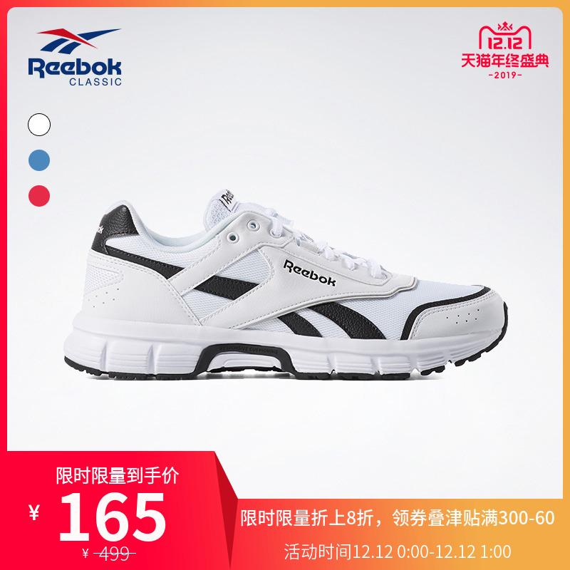 Reebok锐步官方 RUN FINISH 男女秋冬情侣低帮复古休闲鞋 FZV16