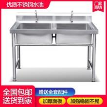 304不锈钢水槽商用洗菜盆厨房洗碗at14单槽双75水池1.2米长