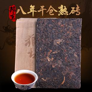 【买2送1】云南临沧普洱茶熟茶砖茶 邦东古树砖茶250g 散装特级