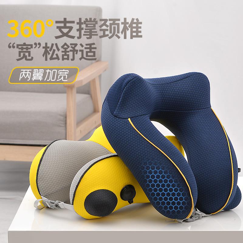 U型枕充气按压便携u形护颈椎枕长途旅行坐车飞机睡觉神器脖子靠枕