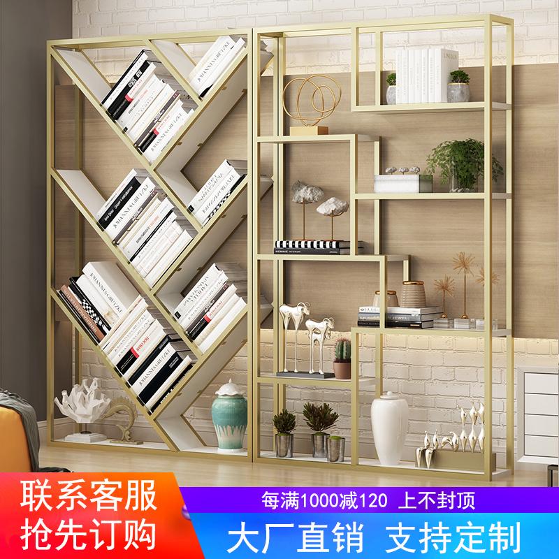 简约现代书柜书架落地实木书架置
