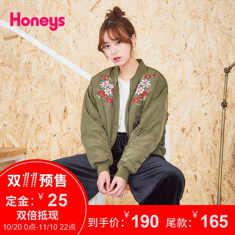 【预售】honeys2017初冬新款刺绣落肩棒球服夹克棉服569-42-7566