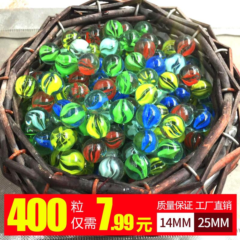 包邮14mm玻璃珠弹珠机弹珠玻璃球弹珠25mm游戏机弹珠球溜溜球小球