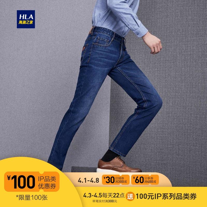 HLA/海澜之家微弹中腰牛仔裤舒适柔软时尚直筒男裤