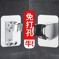 花洒支架免打孔固定底座淋浴喷头可调节淋雨吸盘式浴室淋浴头配件