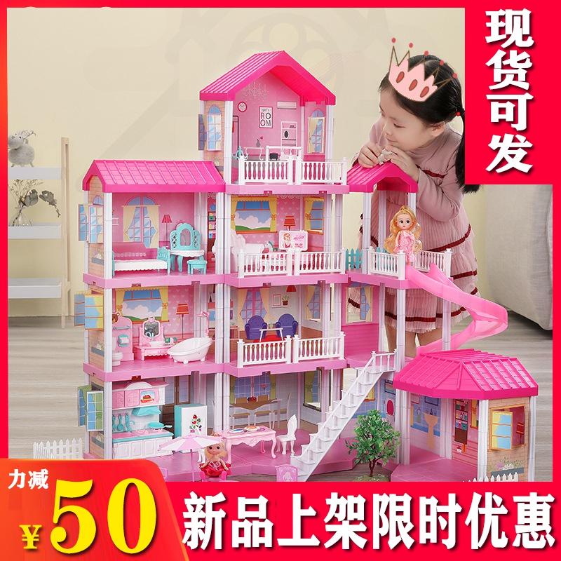 女孩过家家玩具仿真公主城堡套装娃娃屋模型别墅房子儿童生日礼物