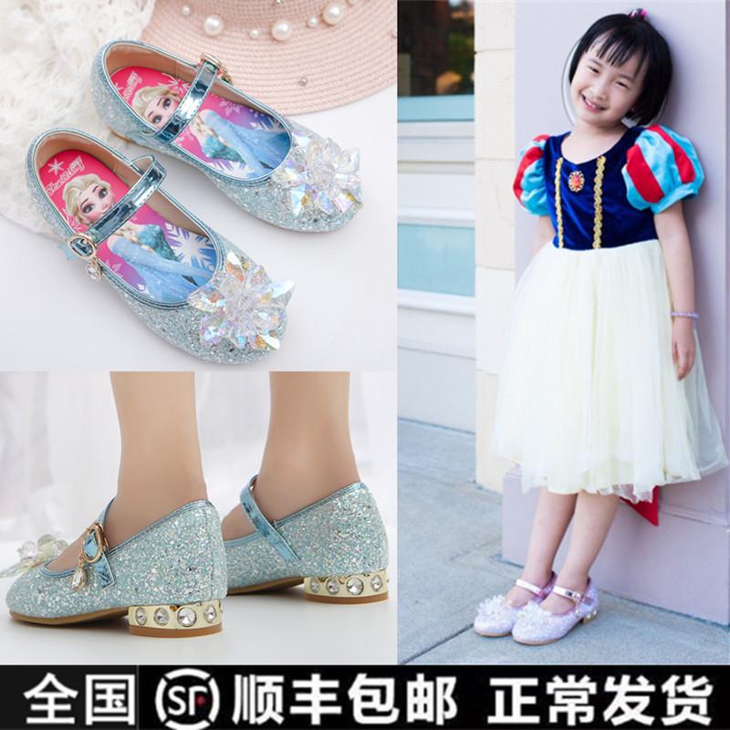 女童鞋子2020春季儿童高跟鞋女孩皮鞋水晶鞋冰雪奇缘鞋爱莎公主鞋