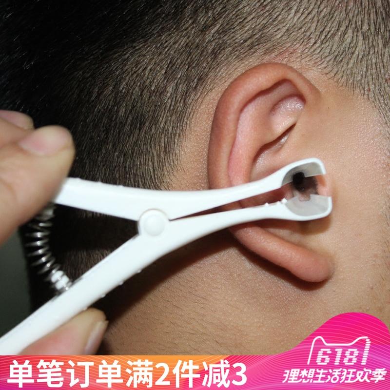 儿童专用掏耳神器挖掏耳朵镊子掏耳屎带灯挖耳套装掏耳朵发光耳勺