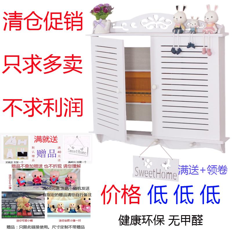 电表箱装饰画创意欧式配电箱多媒体电表箱遮挡箱电闸装饰盒免打孔