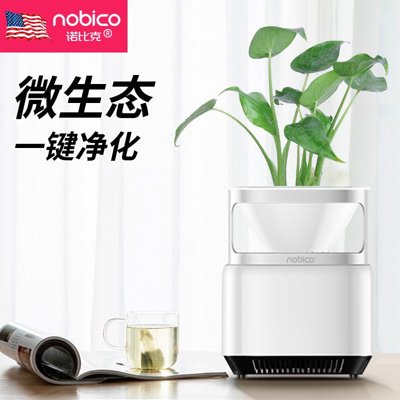 办公室空气净化器迷你家用卧室除甲醛烟味负离子小型净化机氧吧