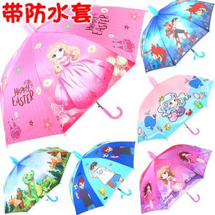 可爱男孩小学生幼儿园长柄晴雨伞