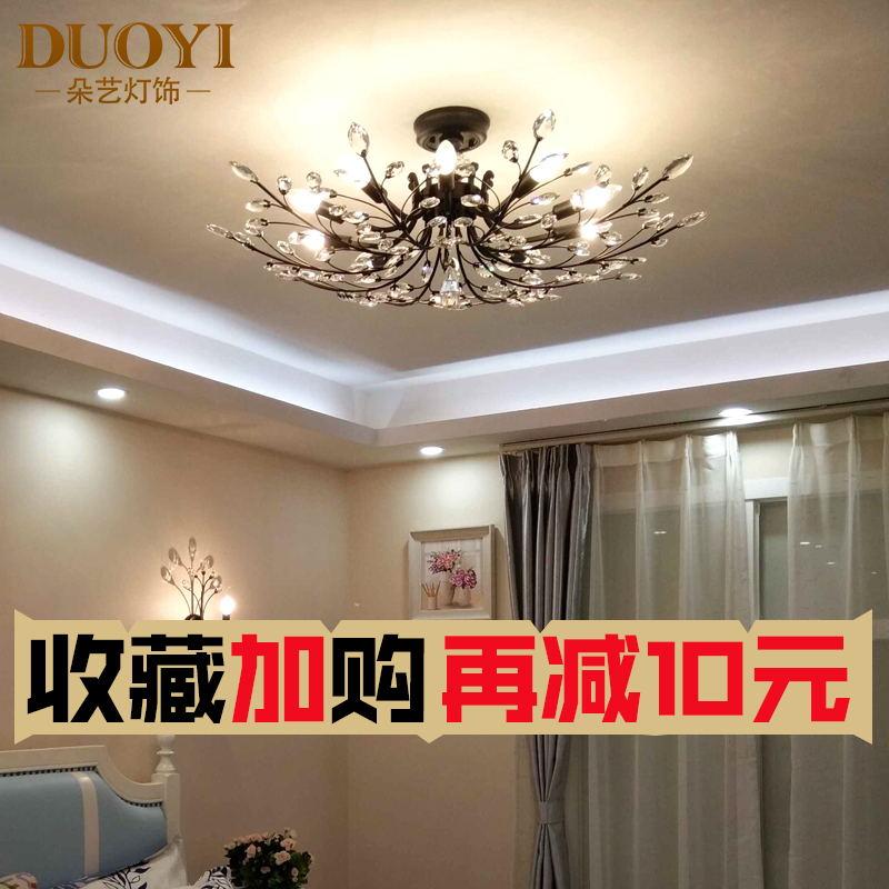 卧室灯简约水晶灯欧式铁艺复古创意led客厅灯美式吸顶灯房间灯具