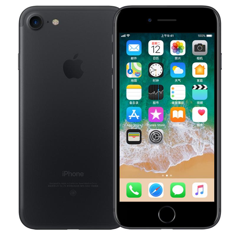 闲鱼优品95新苹果 iPhone7128G磨砂黑美版三网4G手机原装正品二手