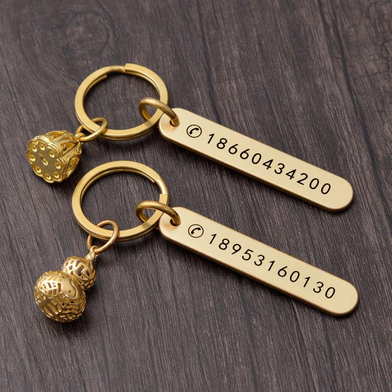 手工纯黄铜刻字电话防丢号码牌男女个性创意汽车钥匙扣环挂件定制