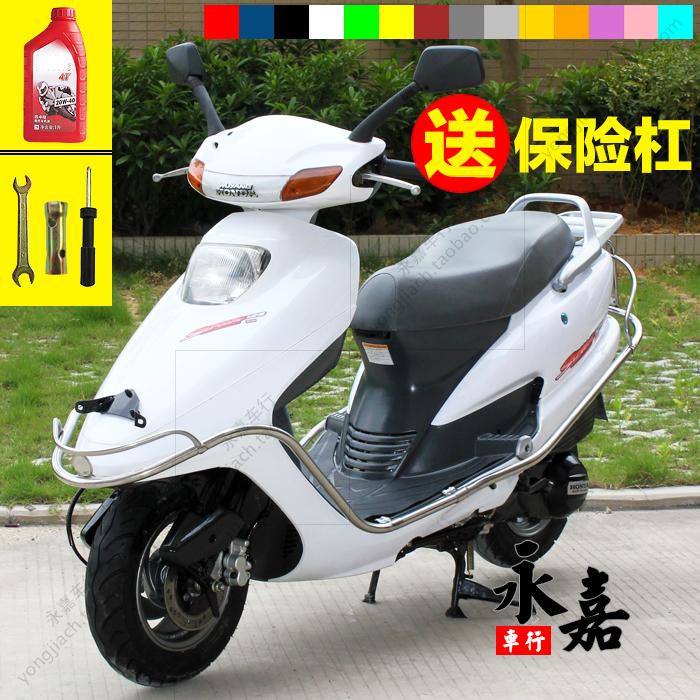 二手进口五羊本田大公主摩托车整车125cc代步四冲燃油助力踏板车