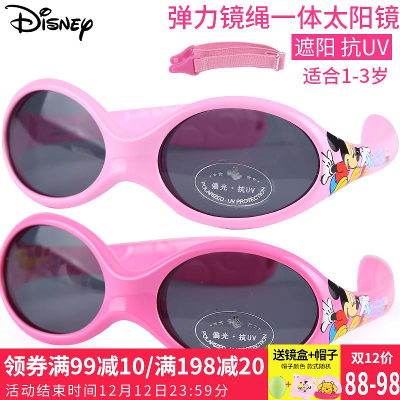 迪士尼儿童太阳镜女1-2岁3宝宝眼镜防紫外线偏光女童婴儿眼睛墨镜