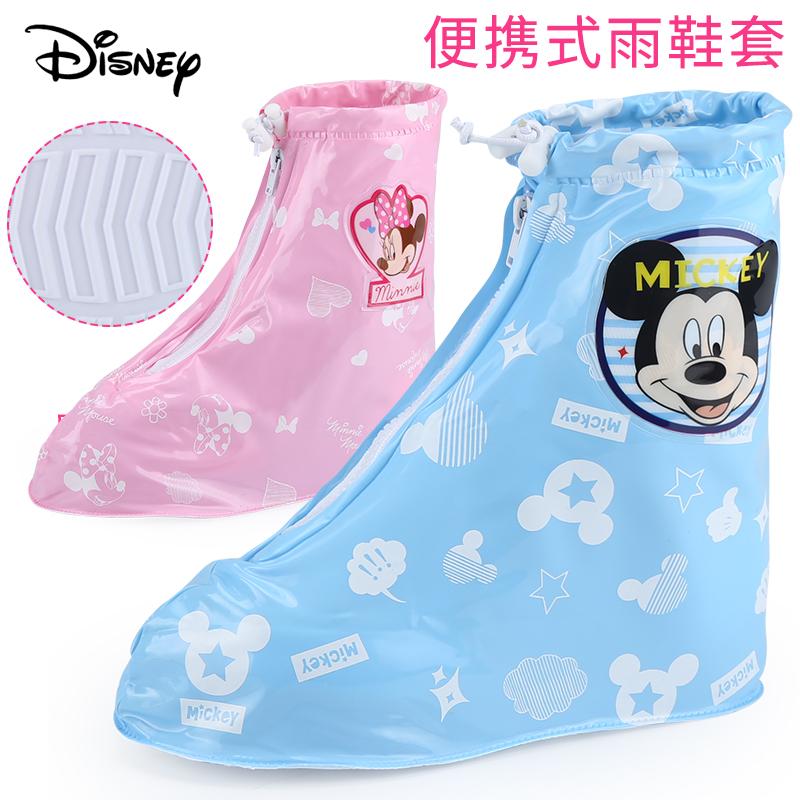 迪士尼儿童雨鞋套小孩防滑加厚男童女童雨鞋卡通宝宝雨靴学生水鞋