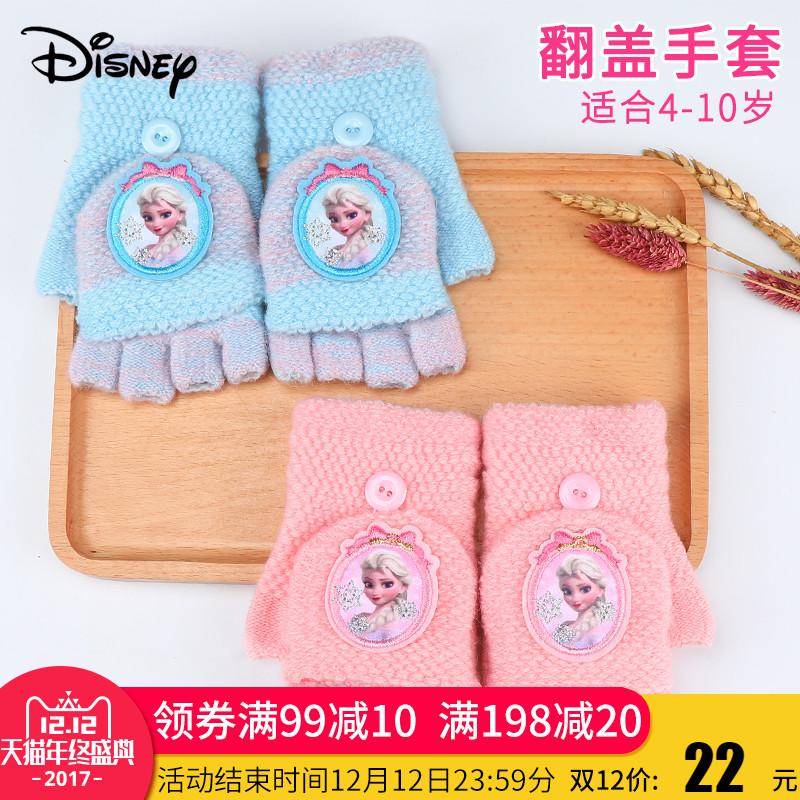 迪士尼儿童手套冬冰雪奇缘公主女童保暖可爱五指半指小孩宝宝手套