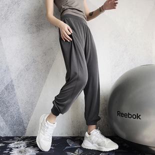 annerun运动裤女宽松束脚收口跑步健身裤夏季薄款速干高腰瑜伽裤