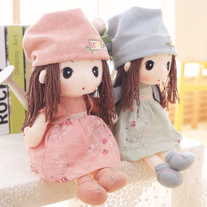Cute Mayfair Doll Plush Toy Bed Simulation Doll Child Girl Princess Holding Sleeping Doll